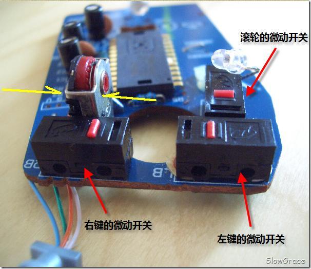 修理光电鼠标滚轮不灵失灵一例|+好运博客